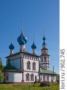 Углич. Корсунская церковь 1730 г. (2009 год). Стоковое фото, фотограф Дмитрий Земсков / Фотобанк Лори