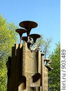Купить «Воронеж. Детский парк Орленок. Старый фонтан», фото № 903489, снято 3 мая 2009 г. (c) Корчагина Полина / Фотобанк Лори