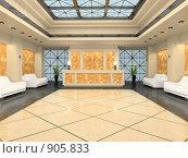 Приемная в гостинице, иллюстрация № 905833 (c) Hemul / Фотобанк Лори