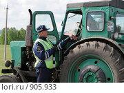 Купить «Сотрудник ДПС проверяет документы у тракториста», эксклюзивное фото № 905933, снято 22 мая 2009 г. (c) Free Wind / Фотобанк Лори
