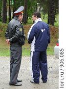 Купить «Попытка договориться», эксклюзивное фото № 906085, снято 22 мая 2009 г. (c) Free Wind / Фотобанк Лори