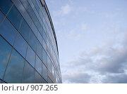 Купить «Стеклянное здание», фото № 907265, снято 5 июня 2009 г. (c) Евгений Большаков / Фотобанк Лори