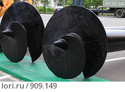 Купить «Винтовые сваи», фото № 909149, снято 4 июня 2009 г. (c) Юлия Машкова / Фотобанк Лори