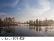 Осенний пейзаж. Восход солнца., фото № 909429, снято 8 октября 2008 г. (c) Юрий Бельмесов / Фотобанк Лори