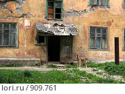 Купить «Ветхий жилой фонд», фото № 909761, снято 2 января 2008 г. (c) Наталья / Фотобанк Лори