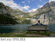 Купить «Наедине с природой», фото № 910353, снято 3 сентября 2008 г. (c) Марченко Дмитрий / Фотобанк Лори