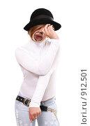Купить «Подросток с лупой», фото № 912501, снято 7 июня 2009 г. (c) Юрий Викулин / Фотобанк Лори
