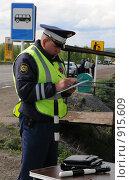 Купить «Инспектор заполняет документы», эксклюзивное фото № 915609, снято 22 мая 2009 г. (c) Free Wind / Фотобанк Лори
