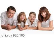 Купить «Счастливая семья с двумя детьми», фото № 920105, снято 8 июня 2009 г. (c) Гладских Татьяна / Фотобанк Лори