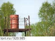 Бочка на постаменте. Стоковое фото, фотограф Владимир Сидорович / Фотобанк Лори