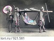 Купить «Повозка для знатной богатой японки - раскрашенная старинная фотография», фото № 921581, снято 22 августа 2018 г. (c) Тарановский Д. / Фотобанк Лори