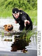 Купить «Спецназ», фото № 922221, снято 14 июня 2009 г. (c) Майя Крученкова / Фотобанк Лори