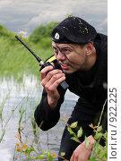 Купить «Спецназ», фото № 922225, снято 14 июня 2009 г. (c) Майя Крученкова / Фотобанк Лори