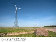 Ветряная электростанция. Стоковое фото, фотограф Юрий Назаров / Фотобанк Лори