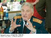 Купить «Ветеран», фото № 923257, снято 9 мая 2009 г. (c) Михаил Ворожцов / Фотобанк Лори