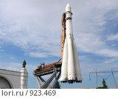 Купить «Макет ракеты», фото № 923469, снято 12 июня 2009 г. (c) Исаев Михаил / Фотобанк Лори