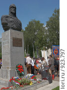 Купить «Памятник Александру Невскому», фото № 923797, снято 12 июня 2009 г. (c) Евгений Мареев / Фотобанк Лори