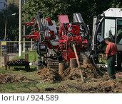 Купить «Буровая машина горизонтальной проходки», фото № 924589, снято 5 мая 2009 г. (c) Антон Алябьев / Фотобанк Лори