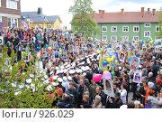 Купить «Праздник окончания гимназии в Швеции», эксклюзивное фото № 926029, снято 12 июня 2009 г. (c) Tamara Sushko / Фотобанк Лори