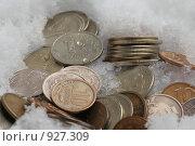 Замороженные деньги. Стоковое фото, фотограф Даниил Петров / Фотобанк Лори