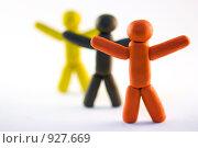 Купить «Пластилиновые человечки», фото № 927669, снято 24 октября 2008 г. (c) Дмитрий Ростовцев / Фотобанк Лори