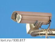 Камера видео-наблюдения. Стоковое фото, фотограф Курганов Александр / Фотобанк Лори