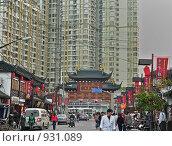 Купить «Путешествие по Шанхаю. Ворота старого города», фото № 931089, снято 18 апреля 2008 г. (c) Ivan / Фотобанк Лори