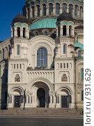 Купить «Главный вход», фото № 931629, снято 6 июня 2009 г. (c) Олег Трушечкин / Фотобанк Лори