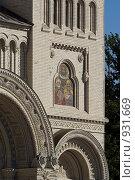 Купить «Правая икона на входе в собор», фото № 931669, снято 6 июня 2009 г. (c) Олег Трушечкин / Фотобанк Лори