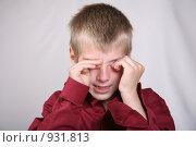 Купить «Мальчик плачет», фото № 931813, снято 3 июня 2009 г. (c) Ольга Тарнавская / Фотобанк Лори