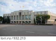 Ярославская областная дума (2009 год). Стоковое фото, фотограф Алексей Баранов / Фотобанк Лори
