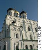 Купить «Псков. Троицкий собор. Фрагмент», фото № 932549, снято 8 мая 2009 г. (c) Наталия Журавлёва / Фотобанк Лори