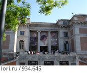Выставка Гойя в Прадо, Мадрид, Испания (2008 год). Редакционное фото, фотограф Евгения Кускова / Фотобанк Лори