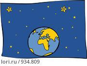 Купить «Космос», иллюстрация № 934809 (c) Дмитрий Ростовцев / Фотобанк Лори