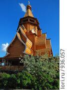 Купить «Измайловский Кремль. Храм.  Москва», эксклюзивное фото № 936057, снято 16 июня 2009 г. (c) lana1501 / Фотобанк Лори