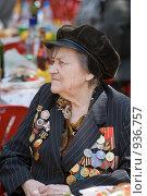 Купить «Ветеран», фото № 936757, снято 9 мая 2009 г. (c) Михаил Ворожцов / Фотобанк Лори