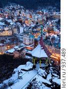 Купить «Карловы Вары», фото № 937489, снято 18 февраля 2009 г. (c) Марченко Дмитрий / Фотобанк Лори