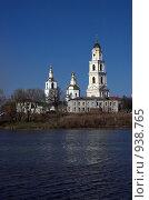 Купить «Дивеево. Панорама монастыря», фото № 938765, снято 2 мая 2009 г. (c) Акимов Александр / Фотобанк Лори