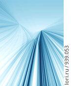 Купить «Абстрактный фон для дизайна», иллюстрация № 939053 (c) ElenArt / Фотобанк Лори