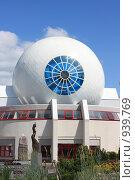 Купить «Центр глазной и пластической хирургии.Город Уфа.», фото № 939769, снято 24 июня 2009 г. (c) Эдуард Магданов / Фотобанк Лори