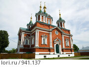 Купить «Крестовоздвиженский собор, Коломна», фото № 941137, снято 13 июня 2009 г. (c) Юлия Сайганова / Фотобанк Лори