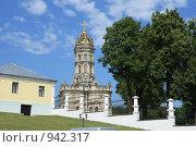Купить «Храм Знамения в Дубровицах г.Подольск», эксклюзивное фото № 942317, снято 23 июня 2009 г. (c) Яна Королёва / Фотобанк Лори