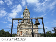 Купить «Храм Знамения в Дубровицах, г.Подольск», эксклюзивное фото № 942329, снято 23 июня 2009 г. (c) Яна Королёва / Фотобанк Лори