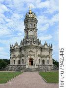 Купить «Храм Знамения в Дубровицах, г.Подольск», эксклюзивное фото № 942445, снято 23 июня 2009 г. (c) Яна Королёва / Фотобанк Лори