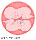 Купить «Материнство», иллюстрация № 944389 (c) Анна Боровикова / Фотобанк Лори