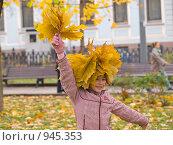 Купить «Девочка осень», фото № 945353, снято 11 октября 2008 г. (c) Зубко Юрий / Фотобанк Лори