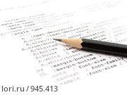 Купить «Фрагмент кода программы карандаш», фото № 945413, снято 26 июня 2009 г. (c) Вадим Субботин / Фотобанк Лори