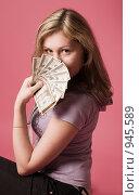 Купить «Молодая девушка с деньгами в руках», фото № 945589, снято 26 июня 2009 г. (c) Сергей Плюснин / Фотобанк Лори