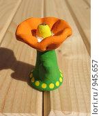 Купить «Дымковская игрушка. Цветочек», фото № 945657, снято 24 июня 2009 г. (c) Морковкин Терентий / Фотобанк Лори