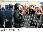 Купить «Обеспечение безопасности во время проведения массовых мероприятий», эксклюзивное фото № 948105, снято 27 июня 2009 г. (c) Ольга Визави / Фотобанк Лори